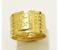 Anel Em Ouro 18k São Jorge Religioso Com Frase Personalizada