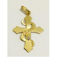Pingente Crucifixo em Ouro Amarelo 18K